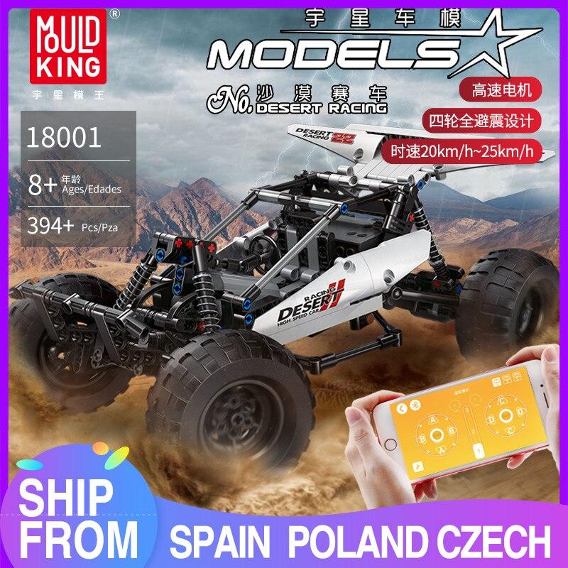 MOULD KING Technic MOC Car Model PF Buggys 2 Desert Racing Remote control Car Building Blocks Brick Kids DIY Toys Birthday gifts